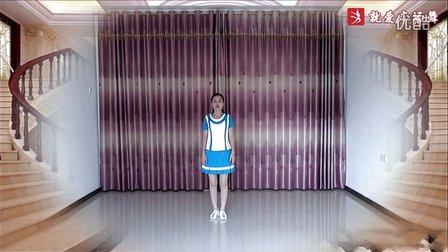 滨海神韵广场舞《红马鞍》原创舞蹈 附正背面口令分解教学演示