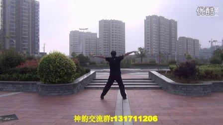滨海神韵广场舞《纳木措恋人》原创舞蹈 附正背面口令分解教学演示