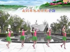 动动广场舞《爱情两个字》原创舞蹈 附正背面口令分解教学演示
