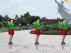 鄂州益馨广场舞《唱着情歌流着泪》原创舞蹈 附正背面口令分解教学演示