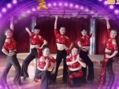 天姿广场舞《火火中国梦》原创舞蹈 附正背面口令分解教学演示