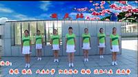 安庆小红人广场舞《老妹你真美)编舞若相惜 团队正背面演示