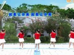 蝶依广场舞《就是让你美》原创舞蹈 附正背面口令分解教学演示