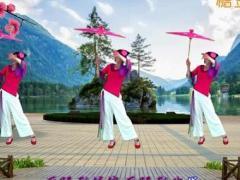 游城广场舞《江南梦》原创舞蹈 正背面演示
