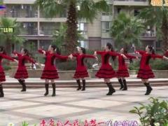 杨丽萍广场舞《爱不在就放手》原创舞蹈 附正背面口令分解教学演示
