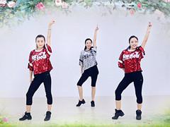 糖豆广场舞课堂《对面的男孩》编舞雅晖 附正背面口令分解教学演示