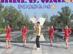 楠楠广场舞《游牧恋歌》原创舞蹈 附正背面口令分解教学演示