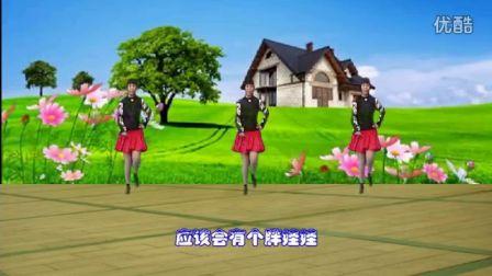 武安市东寺庄广场舞《小花》原创单人水兵舞 正背面演示