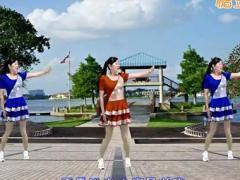 游城广场舞《只愿一生陪着你》原创健身舞 附正背面口令分解教学演示