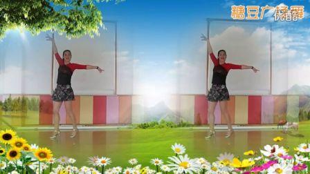 阿文贝贝广场舞《让我一生爱着你》原创舞蹈 正背面演示