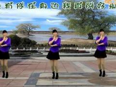 龙游红飞舞广场舞《放不下的情缘》原创舞蹈 附正背面口令分解教学演示