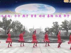 动动广场舞《马背上的萨日朗》原创舞蹈 附正背面口令分解教学演示