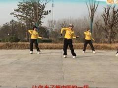玉全广场舞《龙电天下》原创健身舞 附正背面口令分解教学演示