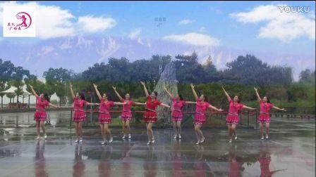 美久广场舞《红马鞍》原创舞蹈 附正背面口令分解教学演示