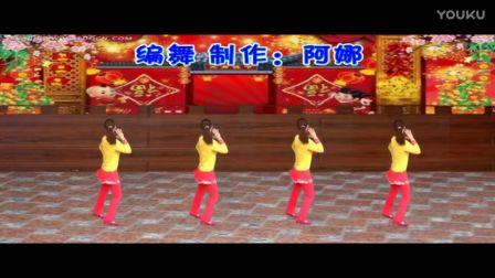 阿娜广场舞《红红的对联火火的歌》原创舞蹈 附正背面口令分解教学演示