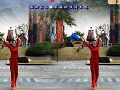 漓江飞舞广场舞《送大礼》原创扇子舞 附正背面口令分解教学演示