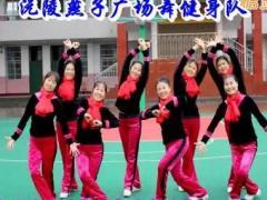 沅陵燕子广场舞《我爱广场舞》原创舞蹈 附正背面口令分解教学演示