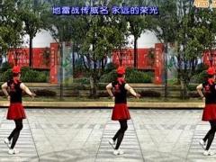 漓江飞舞广场舞《海洋请你来》原创水兵舞 附正背面口令分解教学演示