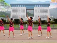 吉美广场舞《你是我的宝》原创现代舞 附正背面口令分解教学演示