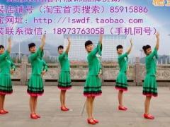 吉美广场舞《只要和你在一起》原创形体舞 附正背面口令分解教学演示