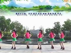 动动广场舞《热情恰恰》原创步子舞 附正背面口令分解教学演示