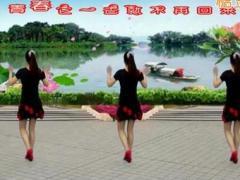龙游红飞舞广场舞《男神女神都风采》原创舞蹈 附正背面口令分解教学演示