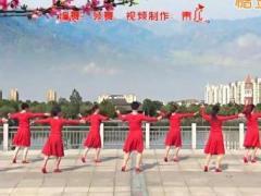青儿广场舞《爱情江湖》原创韵律健身舞 附正背面口令分解教学演示