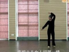 李琦广场舞《人间第一情》原创舞蹈 附正背面口令分解教学演示