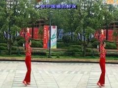 漓江飞舞广场舞《丰收中国》原创舞蹈 附正背面口令分解教学演示