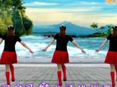 龙游红飞舞广场舞《火恋》原创单人水兵舞 附正背面口令分解教学演示