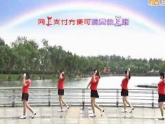 青儿广场舞《放下手机》原创32步健身舞 附正背面口令分解教学演示