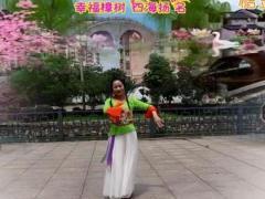 樟树快乐春天广场舞《樟树是我家》原创广场舞 附正背面口令分解教学演示