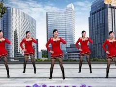 游城广场舞《女神》原创舞蹈 附正背面口令分解教学演示
