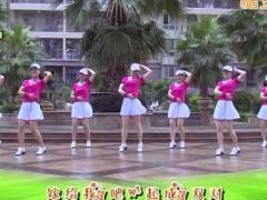 杨丽萍广场舞《你的美让我醉》原创舞蹈 附正背面口令分解教学演示