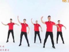 王广成广场舞《草原儿女心向党》原创舞蹈 附正背面口令分解教学演示