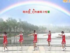 青儿广场舞《再相聚》原创健身舞 附正背面口令分解教学演示