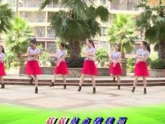 杨丽萍广场舞《爱让我们在一起》原创中三舞 附正背面口令分解教学演示