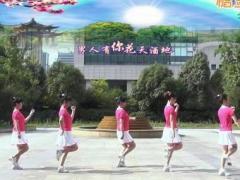 动动广场舞《金钱的魔力》原创入门步子舞 附正背面口令分解教学演示