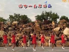 茉莉广场舞《负心人》原创现代健身操 附正背面口令分解教学演示