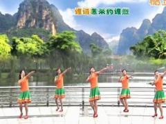 青儿广场舞《十跪爹娘》原创抒情形体广场舞 附正背面口令分解教学演示