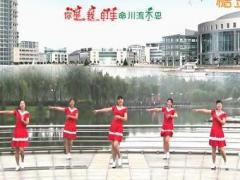 青儿广场舞《你是我的情意》原创韵律健身舞 附正背面口令分解教学演示