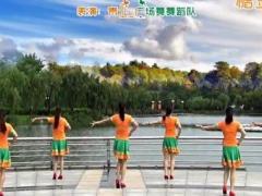 青儿广场舞《草原情缘》原创草原风格健身舞 附正背面口令分解教学演示