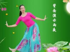 苏州雨夜广场舞《爱上蓝月亮》原创舞蹈 附正背面口令分解教学演示