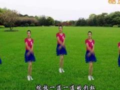丁建女广场舞《中国梦》原创舞蹈 附正背面口令分解教学演示