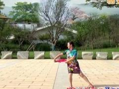 応子广场舞《国色天香》原创舞蹈 附正背面口令分解教学演示