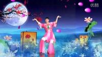阿娜广场舞《嫦娥天宫乐》原创舞蹈 附正背面口令分解教学演示