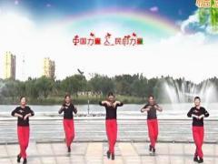 青儿广场舞《中国力量》原创健身舞 附正背面口令分解教学演示