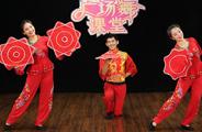 糖豆广场舞课堂《吉祥中国年》编舞桃子 正背面演示及口令分解动作教学