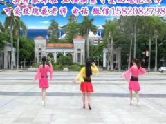 可爱玫瑰花广场舞《不变的情缘》原创柔美舞 正反面演示及分解动作教学