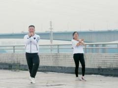 觉儿广场舞《带你去旅行》原创舞蹈 附分解动作教学和背面演示
